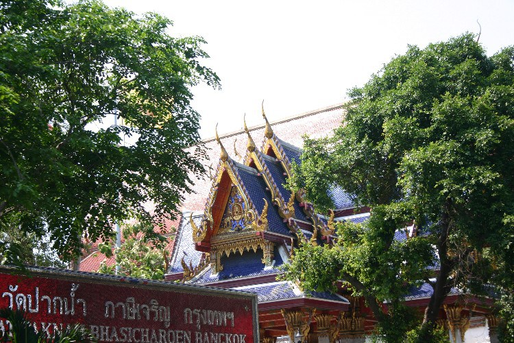 we2 - Travelling the Klongs: Bangkok by Water