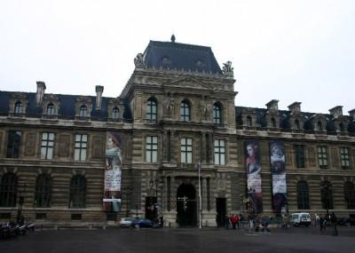 diff3 400x285 - Arriving at CDG: Bienvenue à Paris!