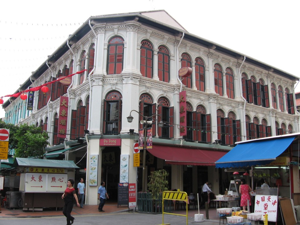 Da Dong Restaurant Smith Street Singapore   20051228 1024x768 - Au revoir, St. Fréchoux.....