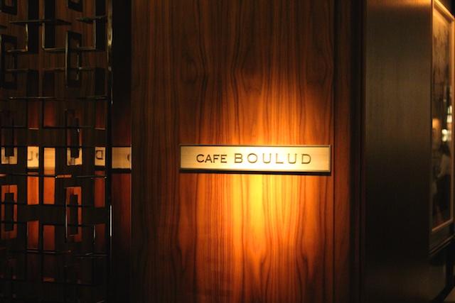 IMG 6869 - Tasting Café Boulud