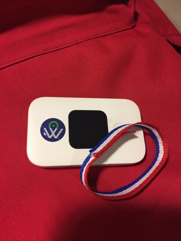 My Webspot: Wireless Internet in my Pocket