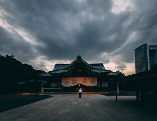 ismael abelleira 724595 unsplash 650x500 - 5 Amazing Ways To See Japan