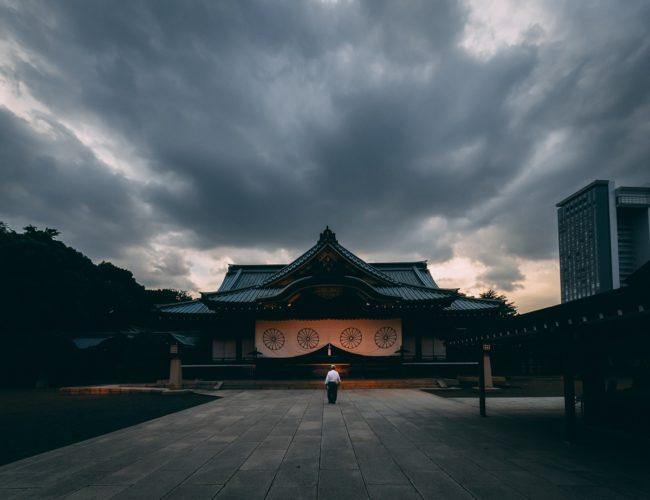 ismael abelleira 724595 unsplash 650x500 - 5 Amazing Ways To See Japan